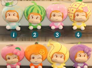 水果悠嘻猴猴子毛绒玩具娃娃 生日礼物婚庆小公仔七夕情人节礼物,玩偶,