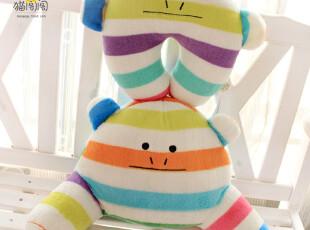 猫阁阁 可爱波点 毛绒兔子公仔 靠垫抱枕 腰枕+U枕减压2件套,玩偶,