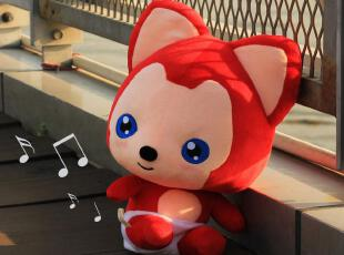 正版 阿狸 BABY狸公仔 发声音乐娃娃 卡通毛绒玩偶 玩具 布娃娃,玩偶,