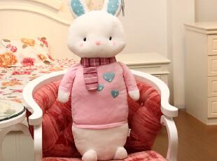 欢欢熊 DUDU超可爱兔兔子毛绒玩具抱枕创意家居靠垫圆柱抱枕,玩偶,