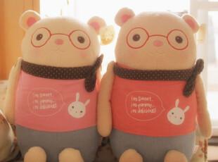 metoo咪兔—提拉米熊米兔毛绒玩具娃娃公仔儿童小抱枕扁枕靠垫,玩偶,