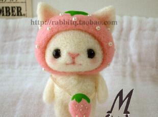 去郊游的草莓猫咪~日系萌物 材料包成品 羊毛毡 戳戳乐 手工DIY,玩偶,