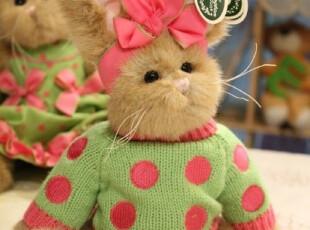 商城正品 泰迪兔 兔公仔 兔毛绒玩具 绿毛衣粉点兔 TOBY TOME,玩偶,