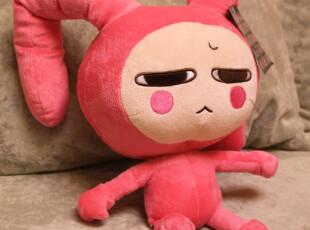 生日礼物潘斯特蓝朋友公仔粉兔表情搞笑外星人玩偶 45cm,玩偶,