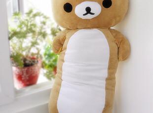 正版轻松小熊 轻松熊 毛绒玩具公仔90cm超大抱枕特价 包邮,玩偶,