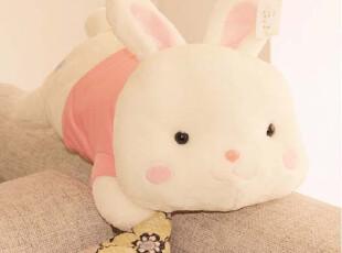 粉色大号趴趴兔子 可爱小白兔 靠垫 抱枕 毛绒玩具公仔生日礼品,玩偶,
