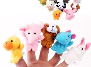 益智玩具 外贸 可爱迷你动物手指偶玩具 手指偶毛绒布艺类玩具,玩偶,