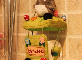 淘金币新款卡通龙猫纸巾挂 纸巾抽 毛绒卷纸挂 时尚生活家居饰品,玩偶,