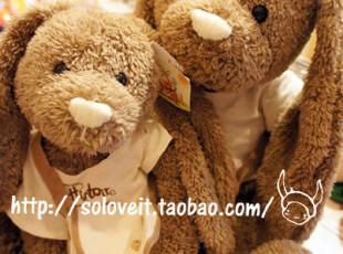 ●soloveit●特价●抱着睡的兔子玩偶系列 长毛款(两个尺寸,玩偶,