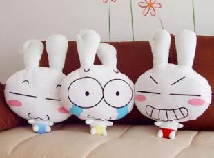 毛绒娃娃正版达达兔公仔 可爱兔兔抱枕 三款造型 人气超爆,玩偶,