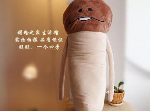 正版触M侦探滑子菇蘑菇人方吉Funghi 大号毛绒公仔生日礼物礼物,玩偶,