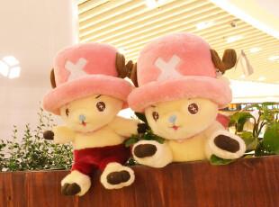 麦当劳海贼王乔巴公仔正版创意动漫周边毛绒玩具娃娃七夕礼品,玩偶,