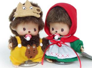 卡迪贝贝 正版蒙奇奇小红帽灰太狼版 情侣款 毛绒玩偶公仔,玩偶,