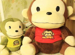 大嘴猴公仔 毛绒玩具 布娃娃 玩偶 生日礼物 猴子 娃娃 大抱枕,玩偶,