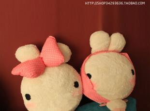2012年饭团兔 萌兔豆豆兔 毛绒玩具公仔 吸盘挂件车饰儿童节礼物,玩偶,