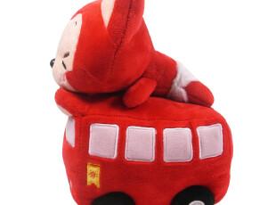 正版阿狸 巴士狸 毛绒玩具 公仔 玩偶 汽车狸 教师节生日礼物,玩偶,