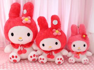 外单 送人礼物 好品质米菲兔超大玩偶 米菲兔公仔,玩偶,