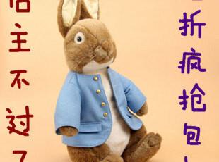 正版 七夕 胜女的代价彼得兔公仔 电视剧同款 玩偶毛绒玩,玩偶,