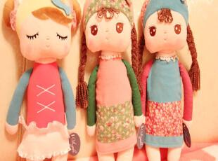 萌蒂诺正版安吉拉俩只包邮娃娃毛绒玩具公仔布娃娃玩偶,玩偶,