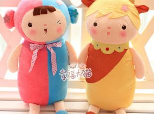 2012 metoo正品 情侣12星座毛绒玩具公仔靠垫儿童抱枕 礼物,玩偶,