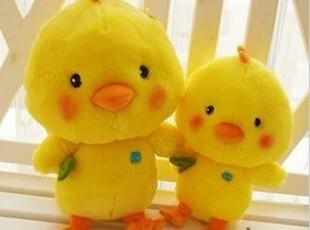 正版蓝白玩偶可爱小黄鸡黄色小鸡仔亲子情侣鸡宝宝毛绒玩具公仔,玩偶,