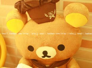 创意生日礼物轻松熊厨师轻松小熊公仔懒懒熊松弛熊毛绒玩具可爱,玩偶,