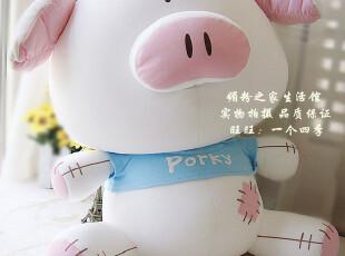 正版猪扒与朋友Pork Chop&Friends泡沫纳米粒子玩具抱枕公仔白色,玩偶,