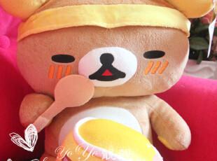 轻松小熊 Rilakkuma超萌蜜蜂装扮蜜罐公仔 0。6KG,玩偶,