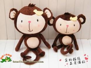 香蕉猴卡通猴 猴子玩偶 顶香蕉 露心形红屁股毛绒玩具公仔 车饰礼,玩偶,