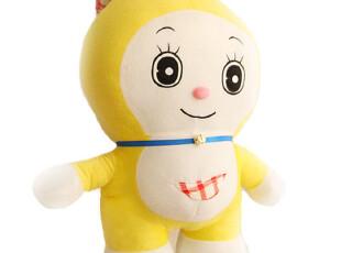 拉芙拓儿 可爱多啦美 多啦A梦妹妹 叮当猫公仔 毛绒玩具 娃娃,玩偶,