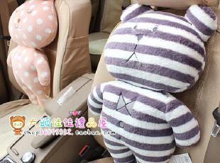 日本梨花条纹熊 波点兔 情侣汽车 靠背  靠垫,玩偶,