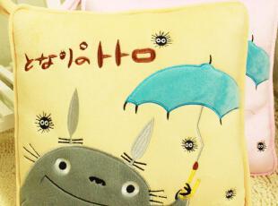 miccidan龙猫空调被 抱枕靠垫两用型 创意新奇 七夕礼物  夏凉被,玩偶,
