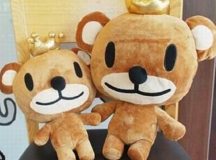 『韩国进口家居』A499 可爱棕色皇冠小熊毛绒公仔玩具 大小可选,玩偶,