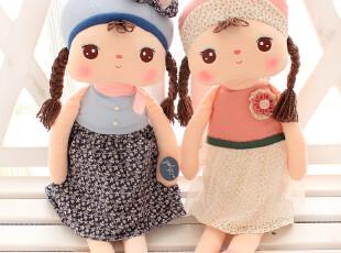 正品metoo咪兔 可爱安吉拉女孩 毛绒玩具公仔 安抚娃娃 儿童礼物,玩偶,