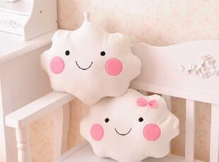 尤朵拉 微笑云朵抱枕靠垫 情侣抱枕可爱创意 毛绒玩具,玩偶,