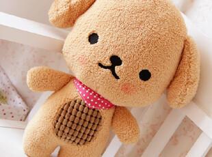 尤朵拉 2012新! 饼干狗狗毛绒玩具 熊猫公仔毛绒玩具 情侣狗玩具,玩偶,
