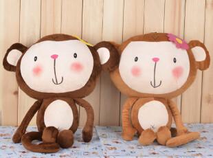 【包邮9折】最低价 毛绒玩具香蕉猴子长尾巴猴 情侣猴 毛绒公仔,玩偶,