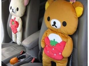 七夕情人节礼物 日单 轻松熊Rilakkuma 车用背靠垫 单个售,玩偶,