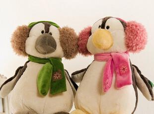 企鹅毛绒玩具 毛绒公仔 QQ企鹅 情侣企鹅娃娃 生日送女友礼物创意,玩偶,