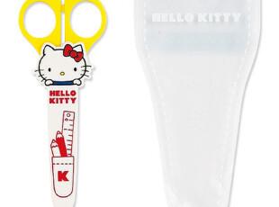 95折優惠!!--9月份Sanrio 50周年Hello Kitty 剪刀,玩偶,