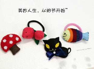 迪鸥 不织布材料包 美妙人生胸针发饰(4个)手工DIY布艺日用家居,玩偶,