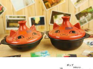 万代一番赏.夏目友人帐.猫咪老师猫咪先生.猫脸造型陶瓷砂锅炖锅,玩偶,