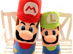超级玛丽兄弟 可爱超级马里奥 毛绒玩具 公仔靠垫 圆筒抱枕,玩偶,