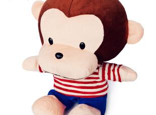 可爱毛绒玩具礼物抱枕嘻哈猴小猴子毛绒玩具公仔米布儿童玩具,玩偶,