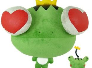 抱璞创意青蛙王子 毛绒玩具生日礼物抱枕公仔可爱女生公主求爱萌,玩偶,