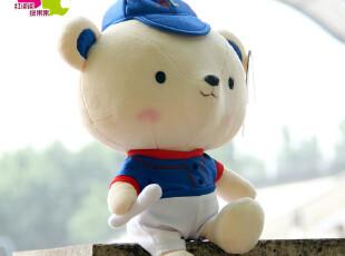 红泡泡绿果果  原创丁丁熊 毛绒玩具熊 公仔布娃娃 生日礼物 女生,玩偶,