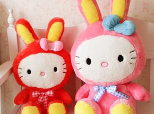 尤朵拉 可爱蝴蝶KT兔毛绒玩具 米菲兔 兔子公仔毛绒玩具大号包邮,玩偶,