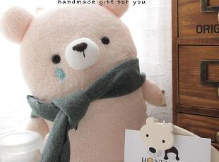 韩国品牌 honeyDIY 冬日小白熊玩偶 宝宝玩偶玩具(非成品),玩偶,