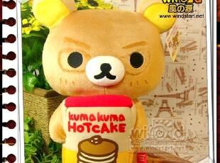 ★日本SAN-X★Rilakkuma輕松小熊抱松餅薄煎餅盒玩偶公仔WA646,玩偶,