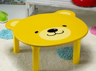 6.17【韩国家居】笑眯眯的小熊 单人多用途折叠板桌电脑桌 黄色,电脑桌,